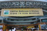 Cacfair Exhibition Bathroom & Kitchen IN 2008