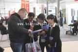 2012 Beijing AMR Exhibition(9)