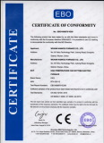 Certificate CE of HKFurnace Products