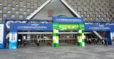 2016 China (Shanghai) International Bearing Industry Exhibition