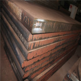 carbon steel/plastic mould steel/steel products S45C/1045/45