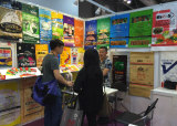 HONGKONG INTERNATIONAL PRINT & PACKAGING FAIR 2016