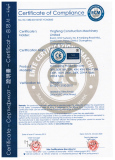 Coupling CE Certificate