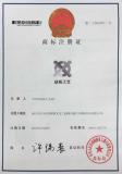Own Trademark 11