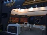 Inter Solar 2015