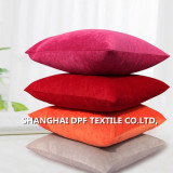 DPF luxury suede fabric back cushion