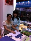 Guangzhou bakery fair