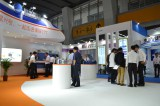 Industrial Exhibition 2017