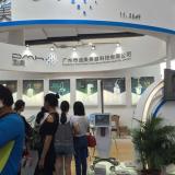 Exhibition-06