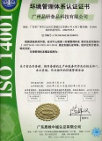 ISO14001 certification for Pinyan