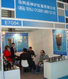 Exhibition -- 2013 Shanghai Automechanika