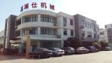 Shanghai Zhanshi Company office