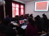 Company Quality Meeting Held on Jan. 20, 2015