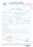 Highbright CIQ Certificate