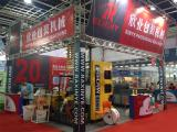 Yiwu Machinery Fair