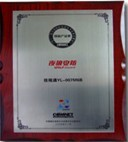 60 Years Of Innovative Products Medal Of Hi-Tech Fair
