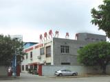 Jinlai Company