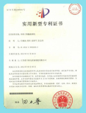 patent for single rotor chilli hammer mill