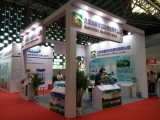 China International Roofing & Waterproofing Expo′ 2014 (July 17-19)