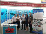 vietnam SECC exhibition show