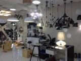 Beijing Special Store