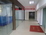 ARK reception passageway