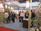 Aierma Exhibition fair