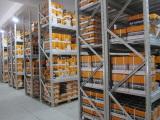 EEP Guangzhou Warehouse