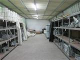 Hardware parts warehouse