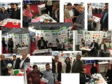 2016 Iran Plastic Exhibition