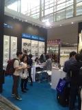 Guangzhou Hotel fair