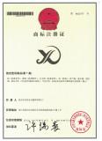 Xindeli brand