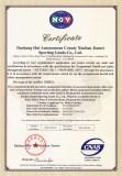Jiamei Outdoor Fitness Equipment Certificate - ISO18001