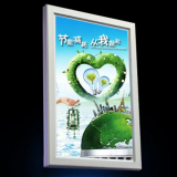 LED Aluminum Slim Lightbox