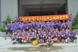 Factory′s workers----big family