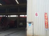 Workship 6