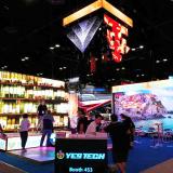 2017 Infocomm Show
