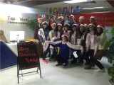 Merry Chrismas From TOPMEDI