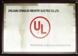 Kripal UL Certificate