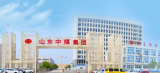 The New E-Commerce Industrial Park