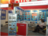 Baite Attended Jakarta Mining Exhibition in 2014