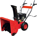 general style snow thrower with cheap price