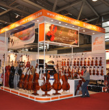 2011 Frankfurt Music Messe