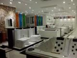 sanitary ware show room