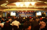 2012 OWNIC HOSPITAL DOOR STRATEGIC COOPERATION CONFERENCE