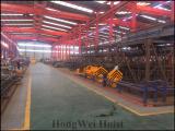 Hongwei factory