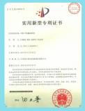 patent for double rotor chilli hammer mill