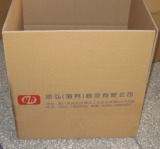 carton outside packing