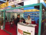 MBS Company in the Canton Fair in 2013