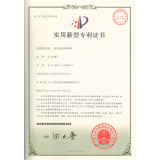 Utility model patent certificate for a kind of steel wire rope for pile driver use